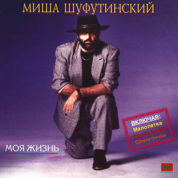 http://store.shanson-plus.ru/index.php/s/XB8ale1D04njJ3P/download