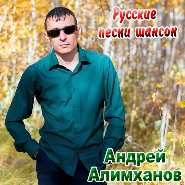 http://store.shanson-plus.ru/index.php/s/XsklnmzyTV92IHQ/download