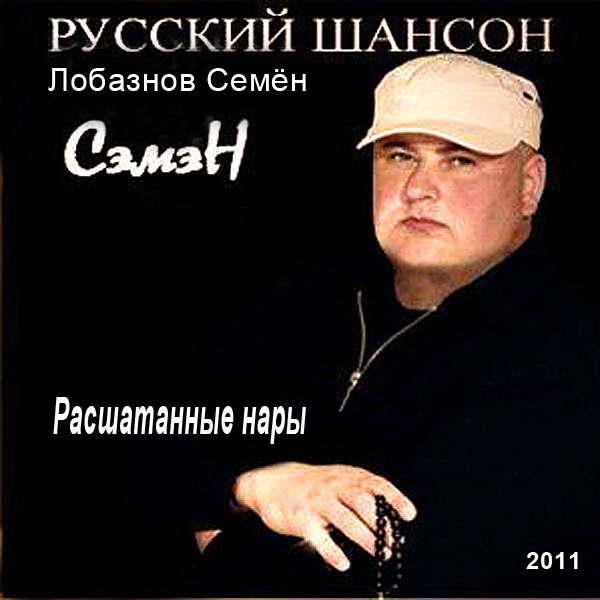 http://store.shanson-plus.ru/index.php/s/XugSN5q5H0pjive/download