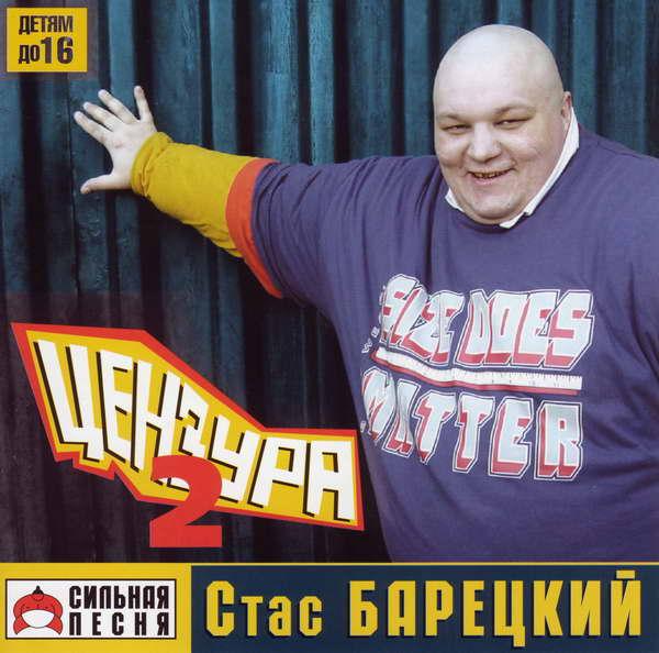 http://store.shanson-plus.ru/index.php/s/YB5CY7V11bJq1dr/download