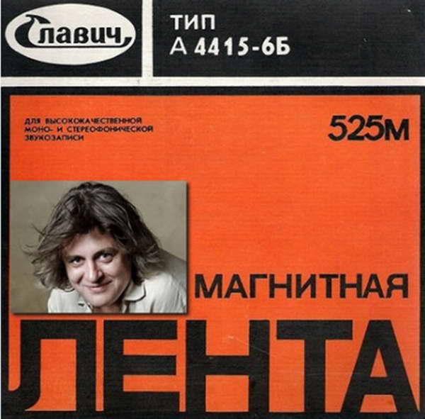 http://store.shanson-plus.ru/index.php/s/YRPfb8G5Vm4xeyU/download