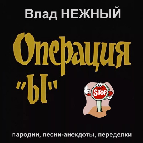 http://store.shanson-plus.ru/index.php/s/Z2H08yZo0vS16FI/download