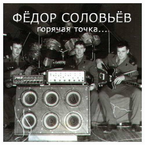 http://store.shanson-plus.ru/index.php/s/ZH8zeTm1uX5fdyY/download