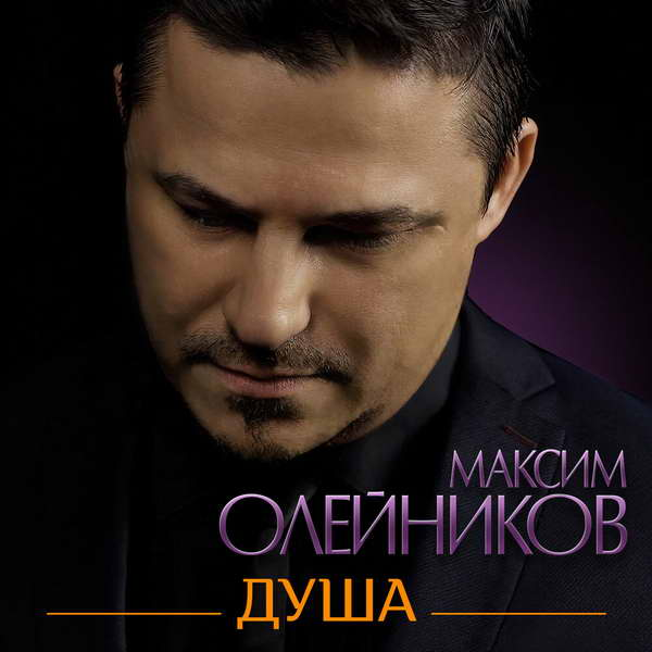 http://store.shanson-plus.ru/index.php/s/ZaAC7XQuAhIwpAd/download
