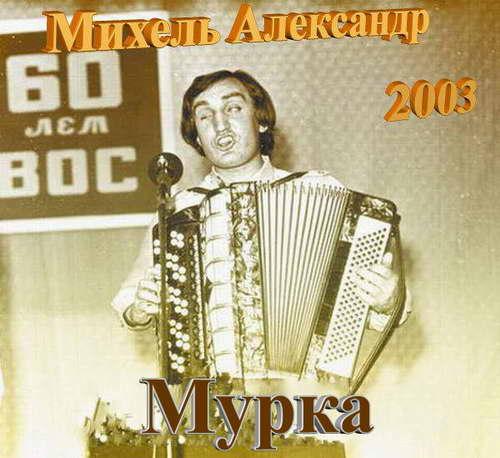 http://store.shanson-plus.ru/index.php/s/Zsg7Zg4xkkAk23Q/download