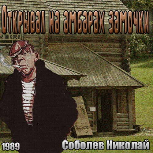 http://store.shanson-plus.ru/index.php/s/a8OFsA6PcEduJr8/download