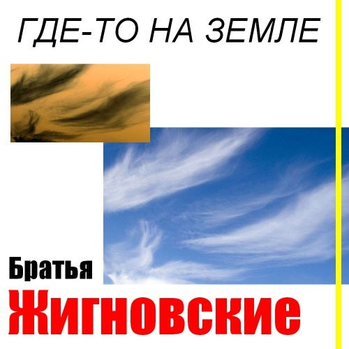 http://store.shanson-plus.ru/index.php/s/aQqdMdnLP2PlfjZ/download