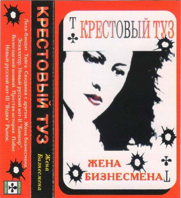 http://store.shanson-plus.ru/index.php/s/agcSDSlXbYGxePm/download