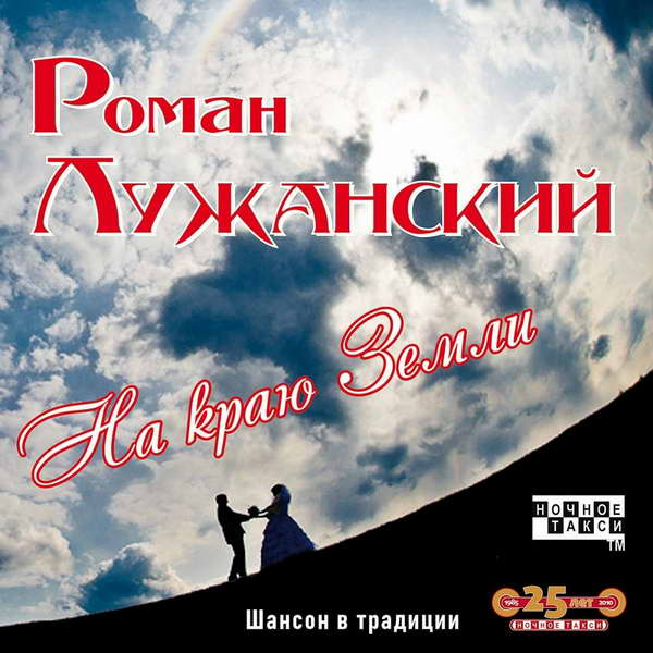 http://store.shanson-plus.ru/index.php/s/atupslYLyuMlwvE/download