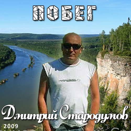 http://store.shanson-plus.ru/index.php/s/c83jg488VvtIPm0/download