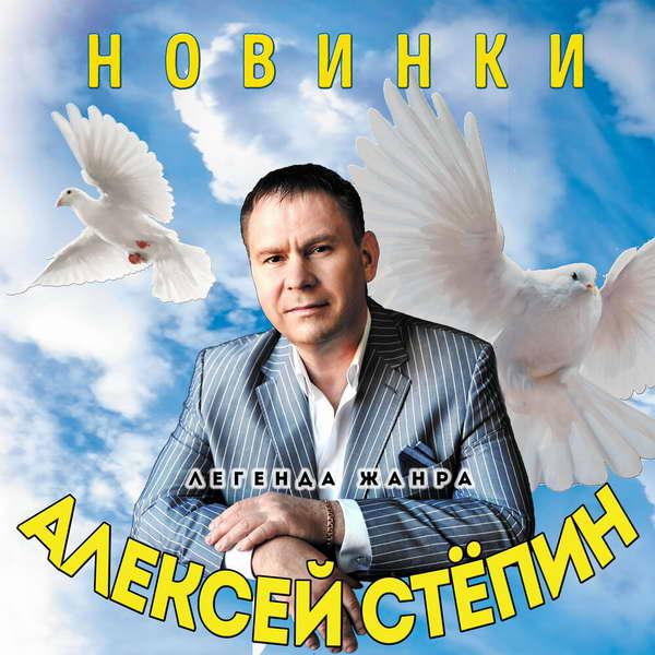 http://store.shanson-plus.ru/index.php/s/cP8kgwWXy9iDe0l/download