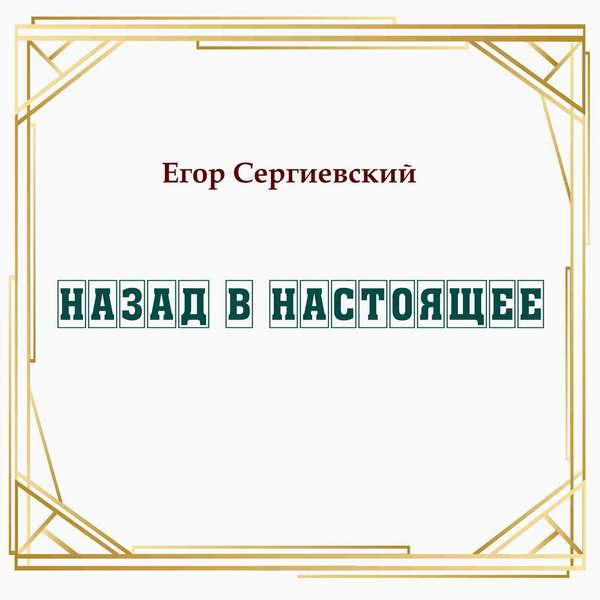 http://store.shanson-plus.ru/index.php/s/dlWdUjfBoRYE2Ni/download