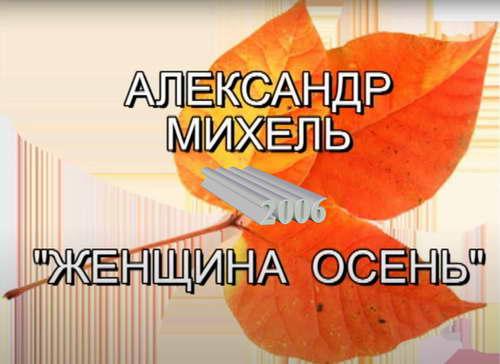 http://store.shanson-plus.ru/index.php/s/dqRb0Ef75v4Md6t/download