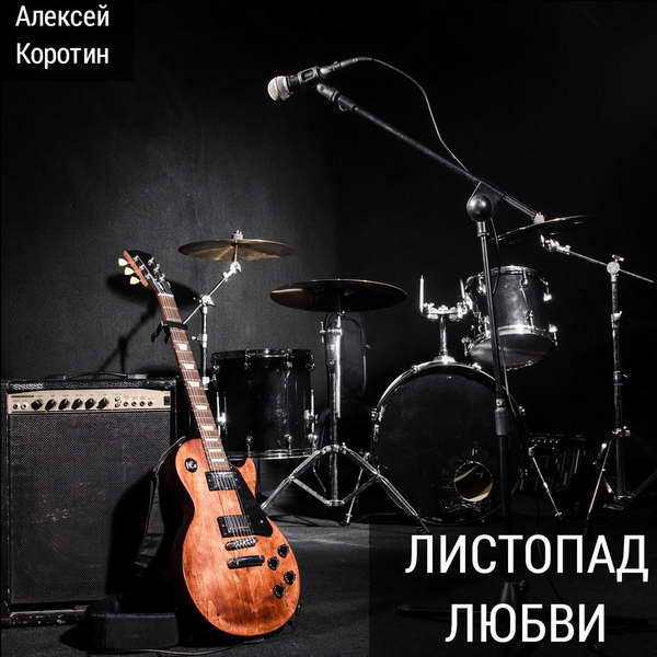 http://store.shanson-plus.ru/index.php/s/e2JtsSpsWAMtRSI/download