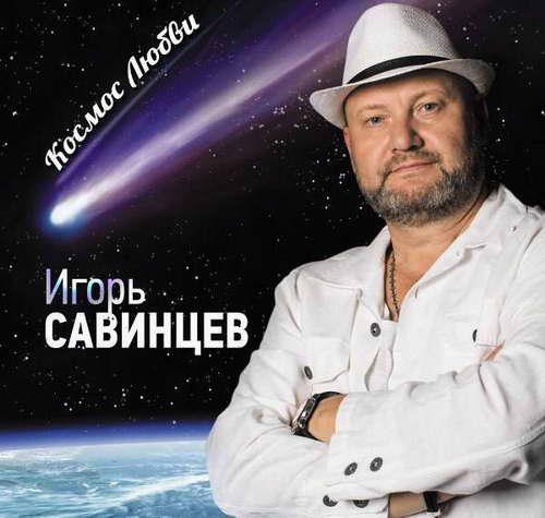 http://store.shanson-plus.ru/index.php/s/eG9vDhJxX9Tx9Ik/download