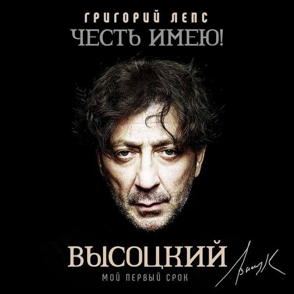http://store.shanson-plus.ru/index.php/s/eJ0ILZ8qaQsaeRw/download