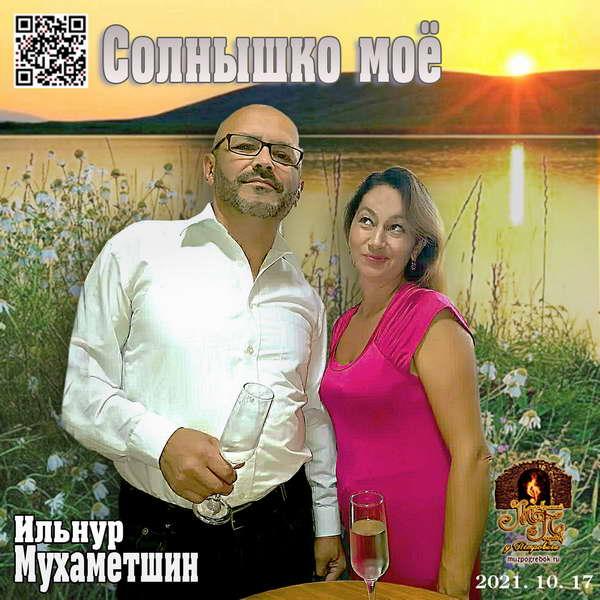 http://store.shanson-plus.ru/index.php/s/eiDRziBRKAGkeHX/download