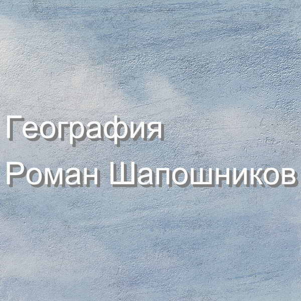 http://store.shanson-plus.ru/index.php/s/fe1EA7m0rUvWkUX/download