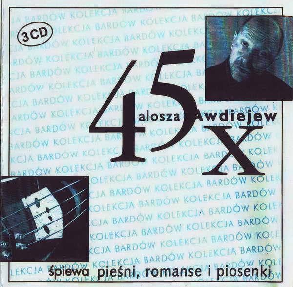 Авдеев Алексей - 45 X Alosza Awdiejew (3CD) 2002(320)