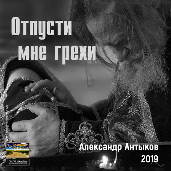 http://store.shanson-plus.ru/index.php/s/g5r8Tjbo9qdadCN/download