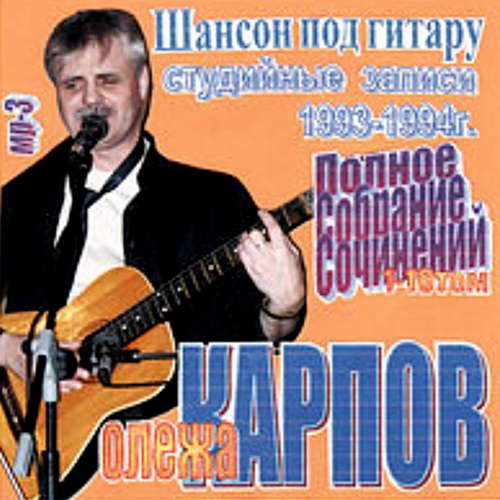 http://store.shanson-plus.ru/index.php/s/gC9jpTs26uTg5PV/download