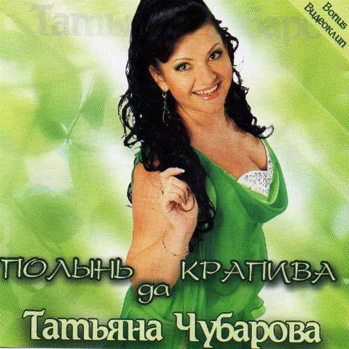 http://store.shanson-plus.ru/index.php/s/gEgMEvh97TikHoV/download