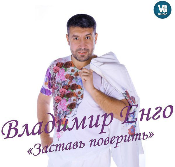 http://store.shanson-plus.ru/index.php/s/gJp5WshquHVATVw/download