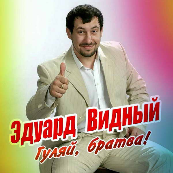 http://store.shanson-plus.ru/index.php/s/ghhA26kmmigeCHH/download