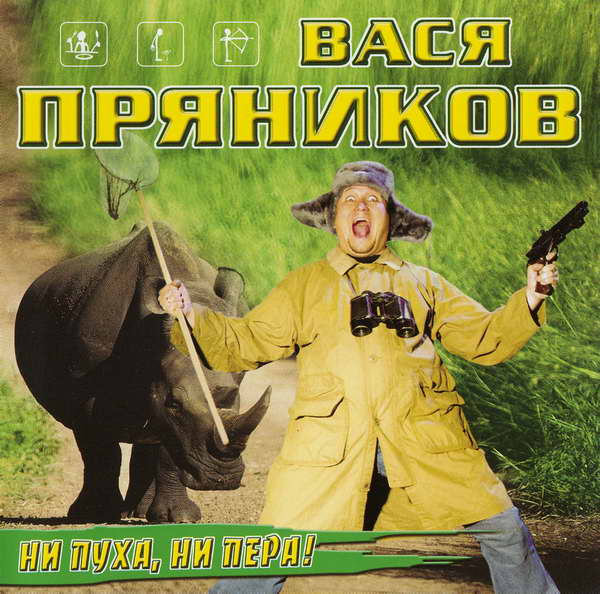 http://store.shanson-plus.ru/index.php/s/gkMWc6DXxBmDenV/download