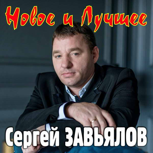 http://store.shanson-plus.ru/index.php/s/h7H0jnlBgIsZAkh/download