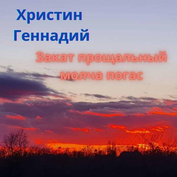 http://store.shanson-plus.ru/index.php/s/hVnJknECKZ5Awoj/download