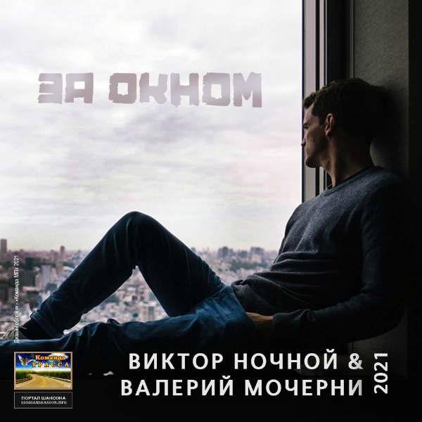 http://store.shanson-plus.ru/index.php/s/hk6ZvcetsYjPiqr/download
