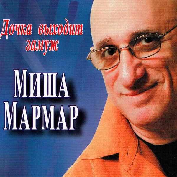 http://store.shanson-plus.ru/index.php/s/huIfj6EK77kj9ec/download
