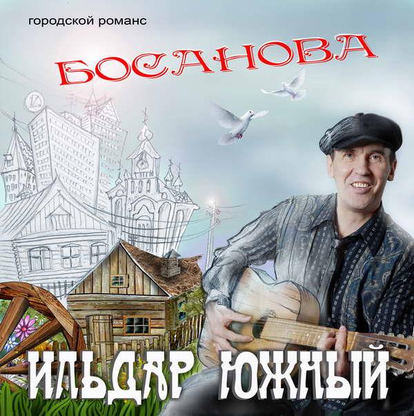 http://store.shanson-plus.ru/index.php/s/iBNrsCTHhNb4hKO/download