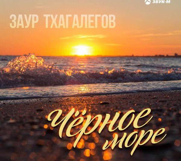 http://store.shanson-plus.ru/index.php/s/iCZ63fgOvgta5r3/download