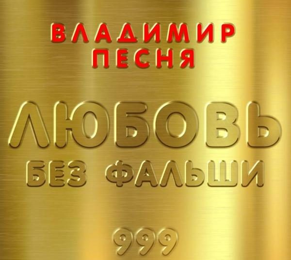 http://store.shanson-plus.ru/index.php/s/iIIAFNnY7p87xvu/download
