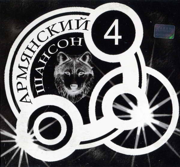 http://store.shanson-plus.ru/index.php/s/icaMEM133HYnJfS/download