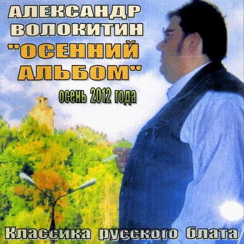 http://store.shanson-plus.ru/index.php/s/in7UIh0vQKXqgko/download
