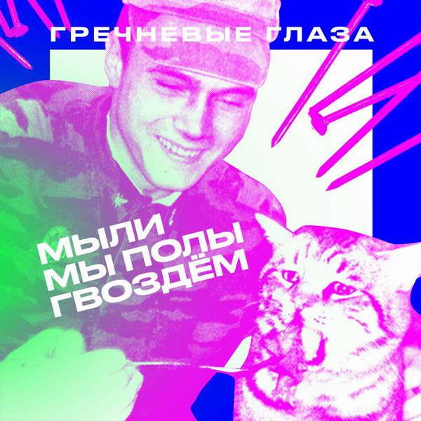 http://store.shanson-plus.ru/index.php/s/jPxi3fK3DRuuZHq/download