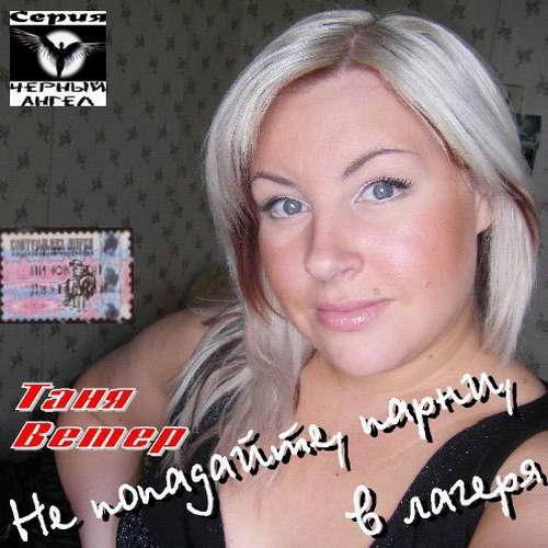 http://store.shanson-plus.ru/index.php/s/jUIoGvJFQ6llivU/download
