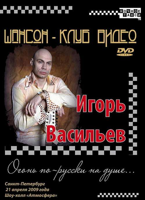 http://store.shanson-plus.ru/index.php/s/jYwO0sUnGUXIKGB/download