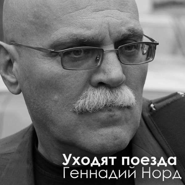 http://store.shanson-plus.ru/index.php/s/jg3te404oqrwnaY/download
