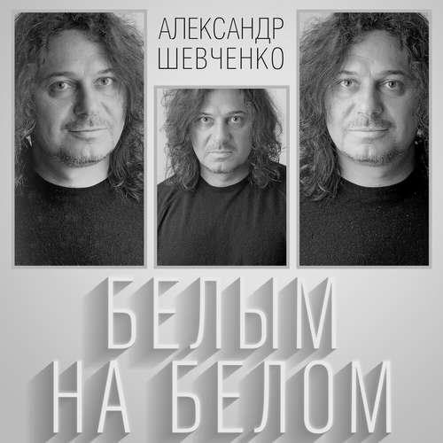 http://store.shanson-plus.ru/index.php/s/jnOpsorIkcMNBMb/download