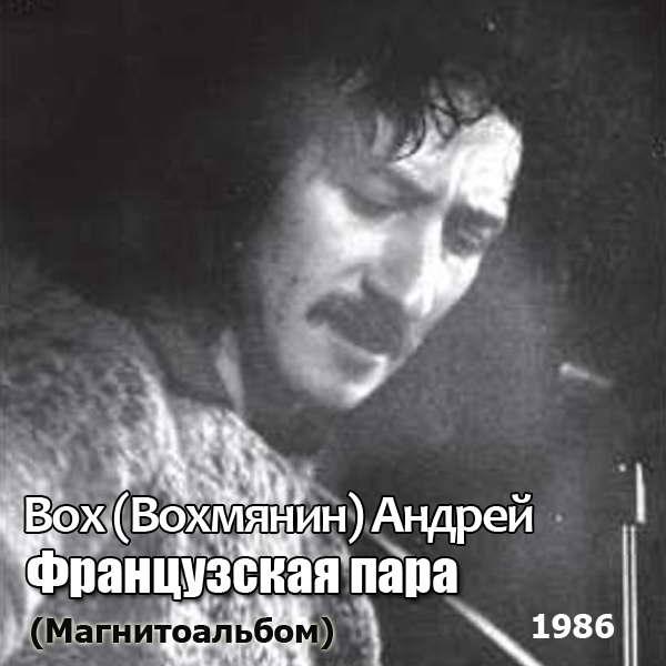 http://store.shanson-plus.ru/index.php/s/k5jlyaE6Cfa5K2Q/download