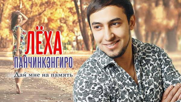 http://store.shanson-plus.ru/index.php/s/kTAVFGc2UNPoXZE/download