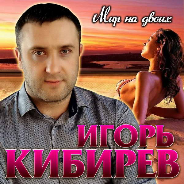 http://store.shanson-plus.ru/index.php/s/kd4Kp41otdVkZNP/download
