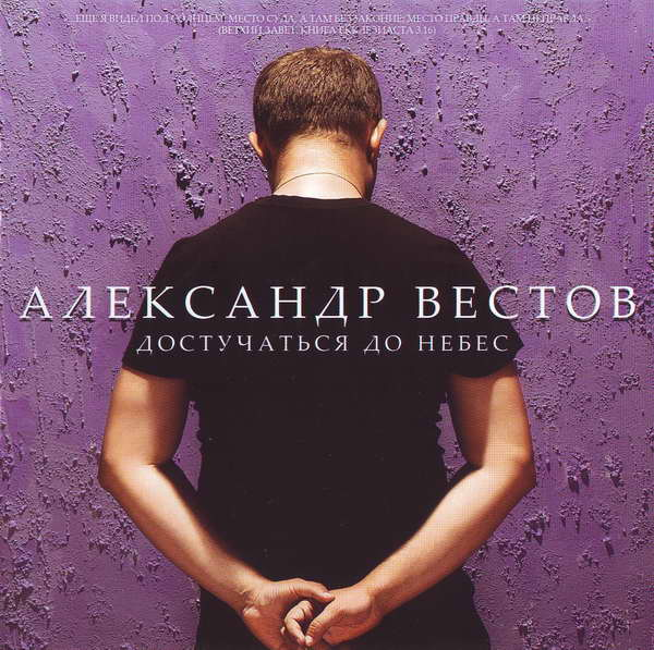 http://store.shanson-plus.ru/index.php/s/lfVPRl8loBmR9JX/download