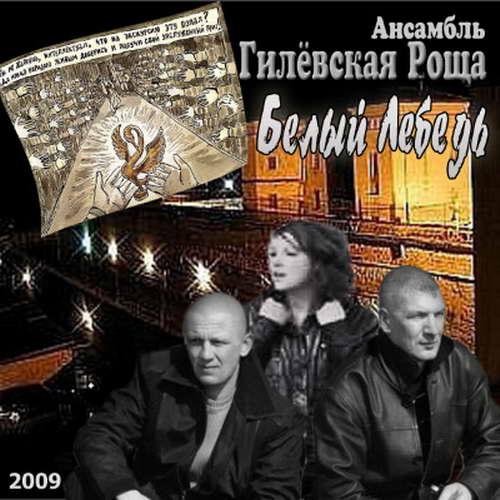 http://store.shanson-plus.ru/index.php/s/lvhrk670WeDu499/download