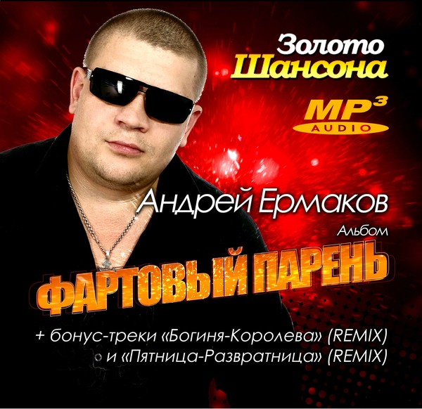 http://store.shanson-plus.ru/index.php/s/m1ItX3ADPjj7syb/download