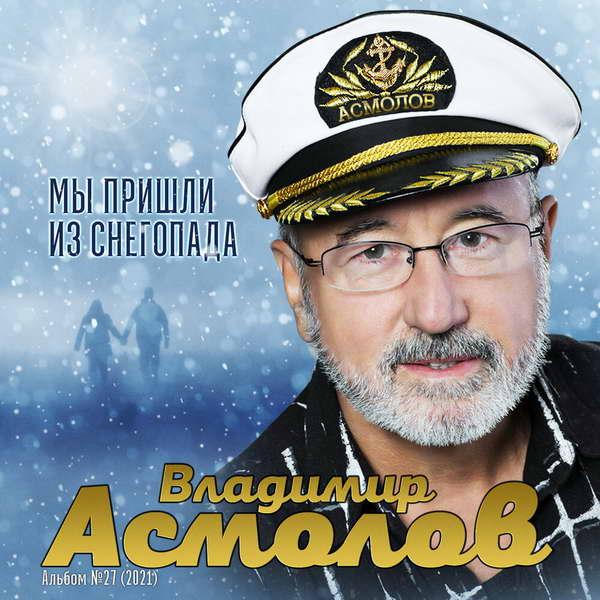 http://store.shanson-plus.ru/index.php/s/m2Z4iVROevrGFDA/download